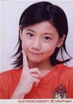 shuyo2004-12-05