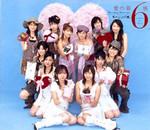 shuyo2004-12-07