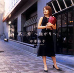 shuyo2004-12-23