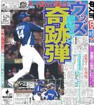 shuyo2005-04-28