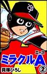 shuyo2005-05-04