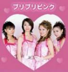 shuyo2005-06-09
