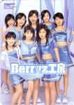 shuyo2005-06-18