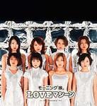 shuyo2005-07-18
