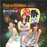 shuyo2005-08-02