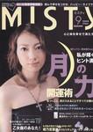 shuyo2005-08-29