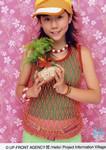 shuyo2005-09-11