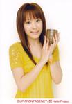 shuyo2005-09-14