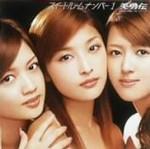 shuyo2005-10-28