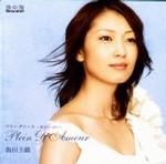 shuyo2005-12-20