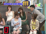 shuyo2006-03-23