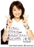 shuyo2006-04-04