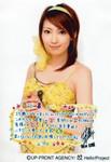 shuyo2006-08-08