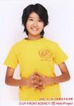 shuyo2006-08-29