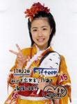 shuyo2006-11-22