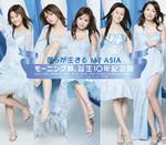 shuyo2006-12-27
