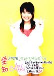 shuyo2007-02-17