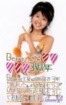 shuyo2007-03-03