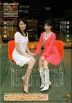 shuyo2007-05-06