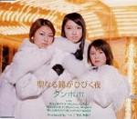 shuyo2007-12-24