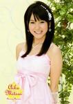 shuyo2008-01-12
