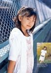 shuyo2008-05-14