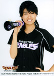 shuyo2008-05-21