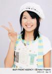 shuyo2008-05-22