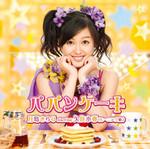 shuyo2008-07-15