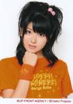 shuyo2008-09-10