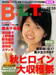 shuyo2008-10-18