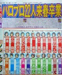 shuyo2008-10-19