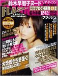 shuyo2008-10-20