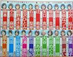 shuyo2008-10-21