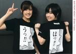 shuyo2008-11-24