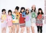 shuyo2009-03-03