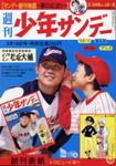 shuyo2009-03-05
