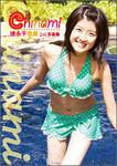 shuyo2009-07-20