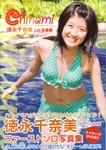 shuyo2009-09-10