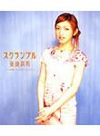 shuyo2010-01-29