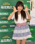 shuyo2011-08-29