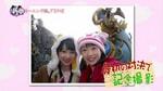 shuyo2012-07-31