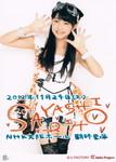 shuyo2012-11-24