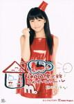 shuyo2012-11-25