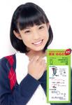shuyo2014-04-01
