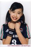 sky-haru22007-04-16