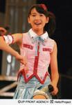 sky-haru22007-04-23