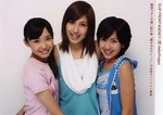 sky-haru22007-06-24