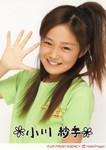 sky-haru22007-06-25