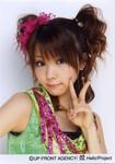 sky-haru22007-06-27
